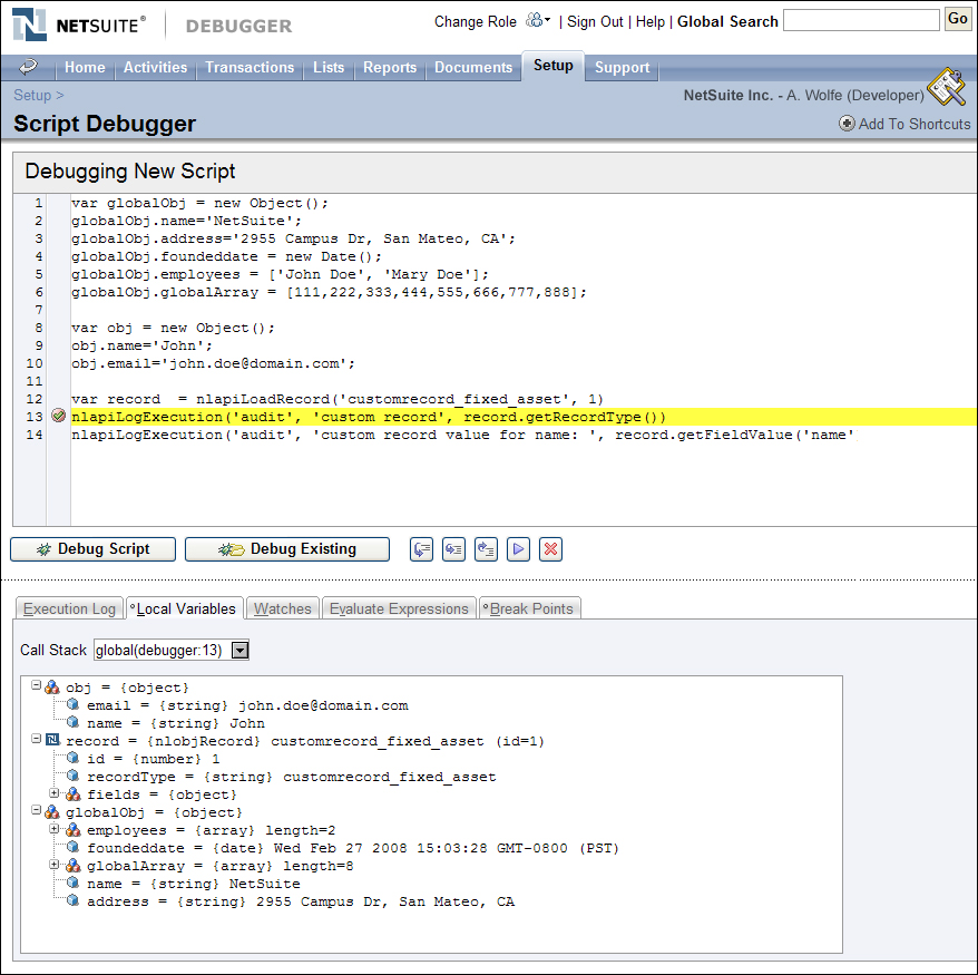 A screenshot of NetSuite's SuiteScript debugger, which helps developers ensure their code works properly.